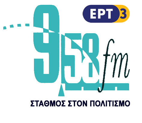 ERT3 9.58